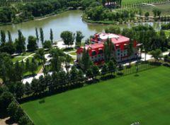 База Шахтёра, «Донбасс-Арена» и гостиница «Шахтёр»— всё для гостей Евро 2012