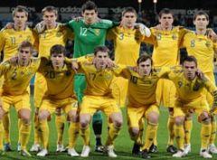 Представление молодёжной сборной Украины. Начало пути...