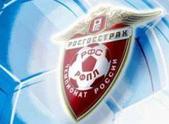 «Росгосстрах» предъявила РПЛ иск на 616 млн. рублей