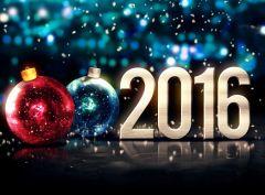С Новым годом, друзья!!!