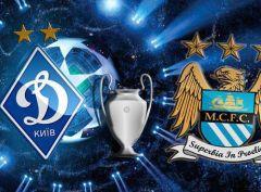 Динамо Киев— Манчестер Сити. Прогноз на матч 24.02.2016