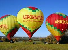 Полёт на воздушном шаре: мечта или реальность?