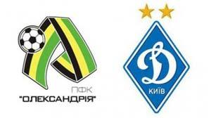 Александрия - Динамо матчи премьер лиги Украины
