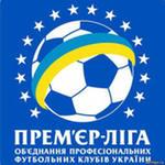 Матчи премьер лиги Украины