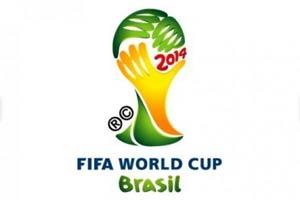жеребьёевка чемпионата мира фото