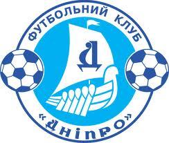 ФК Днепр - почему нет игры