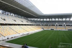 стадион во львове почти готов