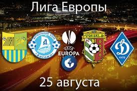 украинские клубы участники еврокубков