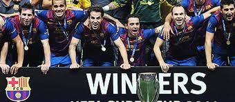 Барселона с Суперкубком Европы 2011