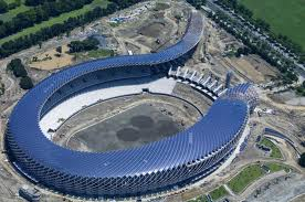 Стадион Гаосюн в Тайване