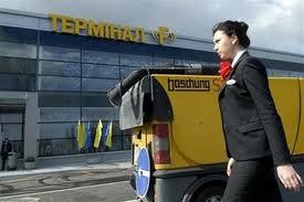 терминал F в Киеве