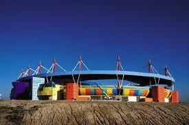 Стадион Авейру Португалия