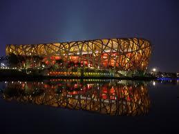 """Стадион """"Птичье гнездо"""" в Пекине ночью особенно красив"""
