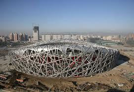 Строительство стадиона изрядно затянулось