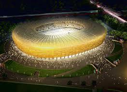 Гданськ-Арена