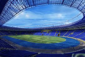 Харьковская арена изнутри