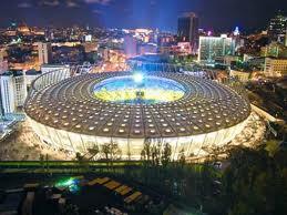 Стадион Олимпийский в Киеве