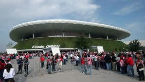 Стадион Omnilife в Гвадалахаре